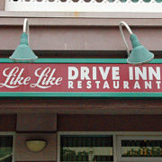 Like Like Drive Inn Restaurant T-Shirt