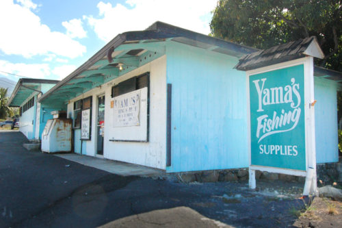 Yama's Fishing Supply Black T-Shirt
