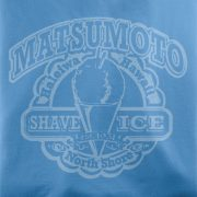 Matsumoto Shave Ice t-shirts from Hawaii