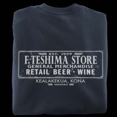 Navy t-shirt from Teshima's Store Restaurant in Kona Hawaii